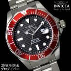 腕時計 メンズ ダイバーズウォッチ インビクタ ブランド 12565 腕時計