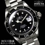 腕時計 メンズ ダイバーズウォッチ INVICTA インビクタ ブランド 9307 腕時計