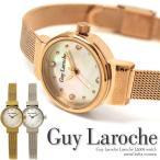 腕時計 レディース 腕時計 細身 時計 ギ・ラロッシュ