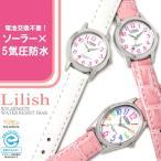 ショッピング腕時計 レディース 時計 レディース ソーラー シチズン 腕時計 Lilish 腕時計