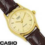 チプカシ 腕時計 アナログ CASIO カシオ チープカシオ レディース LTP-1094Q-9A 革ベルト