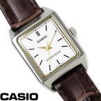 チプカシ 腕時計 アナログ CASIO カシオ チープカシオ レディース LTP-V007L-7E2 革ベルト