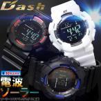 腕時計 電波 ソーラー 電波ソーラー メンズ 腕時計