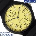 ショッピングカシオ カシオ CASIO スタンダード メンズ レディース アナログ 腕時計 MQ-24-9B ブラック 黒 アイボリー チープカシオ チプカシ