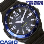 カシオ 腕時計 メンズ スポーツ アナログ ダイバーズ ソーラー