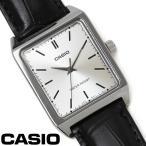 チプカシ 腕時計 アナログ CASIO カシオ チープカシオ メンズ MTP-V007L-7E1 革ベルト