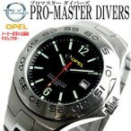 ダイバーズウォッチ 腕時計 メンズ ダイバーウォッチ メンズ腕時計 オペル プロマスター