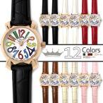 腕時計 レディース 革ベルト レザー ブランド 時計 懐