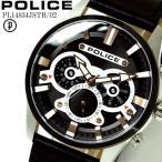 POLICE ポリス 腕時計 ウォッチ マルチファンクション メンズ