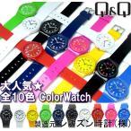 腕時計 メンズ レディース シチズン ウレタン ウォッチ