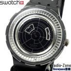 腕時計 swatch スウォッチ メンズ レディース SHB105 RADIO ZONE SNOWP...