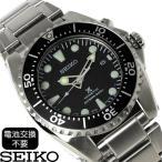 セイコー メンズ 腕時計 SEIKO セイコー レア 人気 限定 ステンレス プレゼント ギフト ブランド バレンタイン キネティック 自動巻き SKA371P1