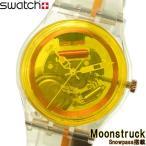 腕時計 swatch スウォッチ メンズ レディース SKK115 MOONSTRUCK  スイス ...