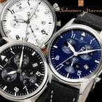 Salvatore Marra サルバトーレマーラ クロノグラフ 腕時計 クオーツ メンズ ウォッチ 時計 SM17113