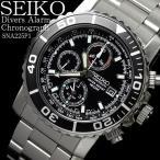 セイコー SEIKO 腕時計 メンズ ダイバーズ SEIKO SNA225P1 クロノグラフ