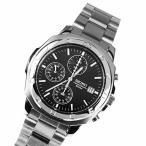 クロノグラフ セイコー メンズ 腕時計 SEIKO セイコー レア 人気 限定 ステンレス プレゼント ギフト ブランド バレンタイン SND191P1