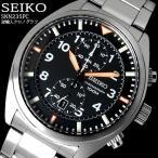 クロノグラフ セイコー 腕時計 メンズ SEIKO SNN235PC