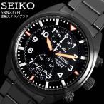 クロノグラフ セイコー 腕時計 メンズ SEIKO SNN237PC