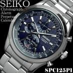 セイコー SEIKO 腕時計 メンズ クロノグラフ SEIKO アラーム