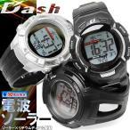 電波 ソーラー  電波ソーラー メンズ 腕時計