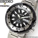 【送料無料】SEIKO セイコー PROSPEX プロスペックス 腕時計 ウォッチ メンズ 自動巻き 200M防水 ダイバーズ SRPA79K1 メンズ腕時計 ブラック