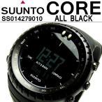 スント SUUNTO コア オールブラック Core 腕時計