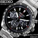 クロノグラフ セイコー メンズ 腕時計 SEIKO セイコー SSB031 逆輸入