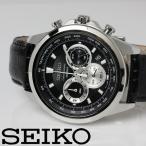 SEIKO セイコー クロノグラフ クオーツ メンズ 腕時計 SSB249P1 ブラック