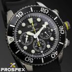 セイコー プロスペックス SEIKO 腕時計 メンズ ダイバーズ ソーラー SEIKO SSC021P1 クロノグラフ