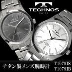 腕時計 メンズ メンズ腕時計 ブランド TECHNOS テクノス セール