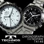 腕時計 メンズ メンズ腕時計 メンズ 腕時計 クロノグラフ ブランド