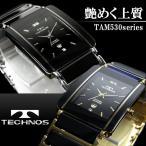 テクノス TECHNOS スクエア セラミック メンズ腕時計 TAM530 TAM530TB TAM530GB