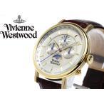 ショッピングヴィヴィアンウエストウッド ヴィヴィアンウエストウッド VivienneWestwood 腕時計 ウォッチ メンズ ブランド マルチカレンダー VV164CHBR