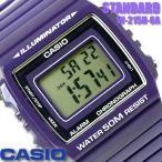 ショッピングカシオ カシオ CASIO スタンダード メンズ 腕時計 デジタル W-215H-6A パープル
