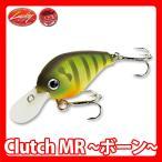 ラッキークラフト クラッチMR〜ボーン〜 / Clutch MR