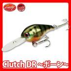 ラッキークラフト クラッチDR〜ボーン〜 / Clutch DR