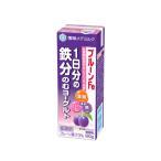 【鉄分】【葉酸】【ビタミン】【低脂肪】【栄養機能食品】