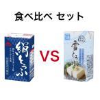 豆腐/森永絹ごしとうふ290g×12丁+さとの雪食品雪とうふ200g×12丁