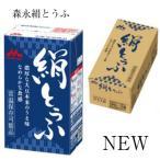 送料無料/豆腐/森永絹ごしとうふ290g×24丁(12丁入り×2箱)/森永乳業