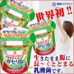 送料無料/ガセリ菌/恵megumiガセリ菌SP株ヨーグルトアロエ100g×24個/雪印メグミルク
