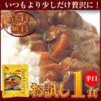 レトルトカレー/辛口ビーフカレー180g×1食/ヤマモリ