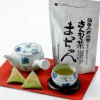 抹茶入玄米さんかく茶 まっちゃん200g×4袋セット/北海道梅辰