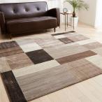 ベルギー製ウィルトンラグマット/絨毯 〔長方形/約200×290cm ブラウン〕 ヒートセット加工 『スタイリッシュブロック』