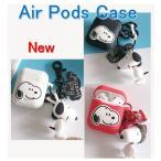 Yahoo!ハッピデイエアポッドケース かわいい キャラクター AirPods イヤホンケース  落下防止  キャラクタースヌーピー エアポッドケース