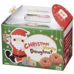 クリスマス ドーナツ 100g ギフト 粗品 記念品 景品 プレゼント 贈り物