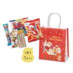クリスマス お菓子 詰め合わせ ギフト ノベルティ 60個単位