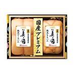 日本ハム ロースハム ももハム ギフト 記念品 グルメギフト お歳暮 プレゼント