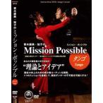 タンゴ BRD-902  DVD