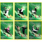 Yahoo!ハピネス ダンスレッスンDVD社交ダンス レッスンDVD/ステップ先生 中級用 6巻セット