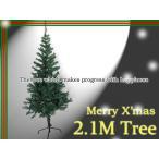 クリスマスツリー 緑 210cm イルミネーション等自由に飾り付けOK 分割収納式